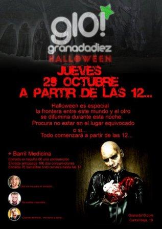 granada 10 com: