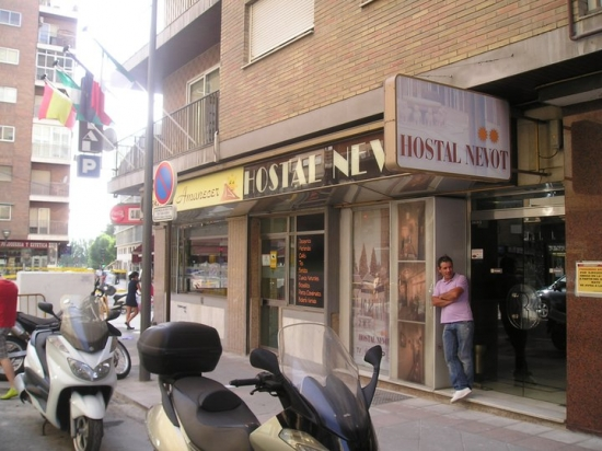 Alojamiento en granada - Arteaga hostal banos arabes elvira ...