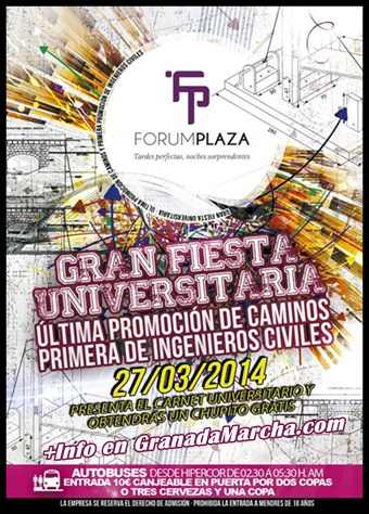 Fiesta Universitaria Forum Plaza